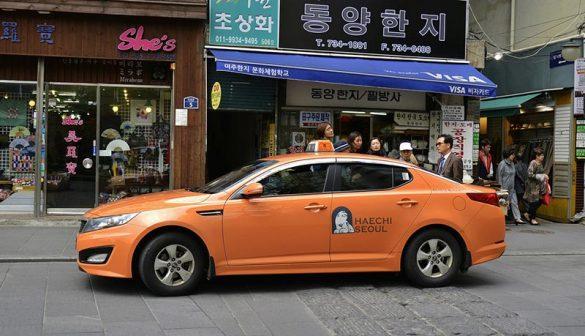 taxi Séoul